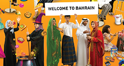 Mashroo3i Business Plan Competition Reveals Bahrain's Top Young Entrepreneurs