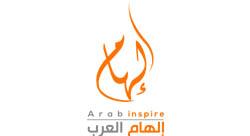 Arab Inspire, ces Tunisiens qui veulent promouvoir l'entrepreneuriat dans le monde arabe