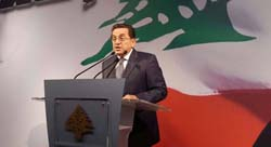 Lebanese government inks $6.4 million loan to create tech hub