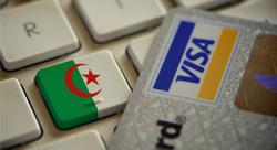 10 أسباب تدفعنا لتطوير الدفع الإلكتروني؛ الجزائر نموذجاً