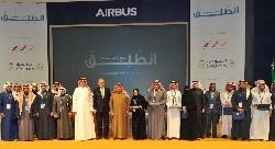 سبعون فكرة وثلاثة فائزين 'ينطلقون' مع 'إيرباص' في السعودية