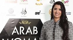 مسيرة نور القطامي: نظرة إلى حياة احدى أقوى النساء العربيات وأكثرهن تأثيراً لعام 2016