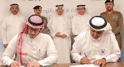 'أوبر' تحصل على شهادة التوافق مع الأنظمة والمعايير في السعودية