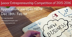 Apply to Jusoor's second Entrepreneurship Competition for Syrian Startups