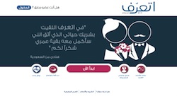 Et3arraf, the Middle East-focused dating site, announces $150,000 USD fundraising round