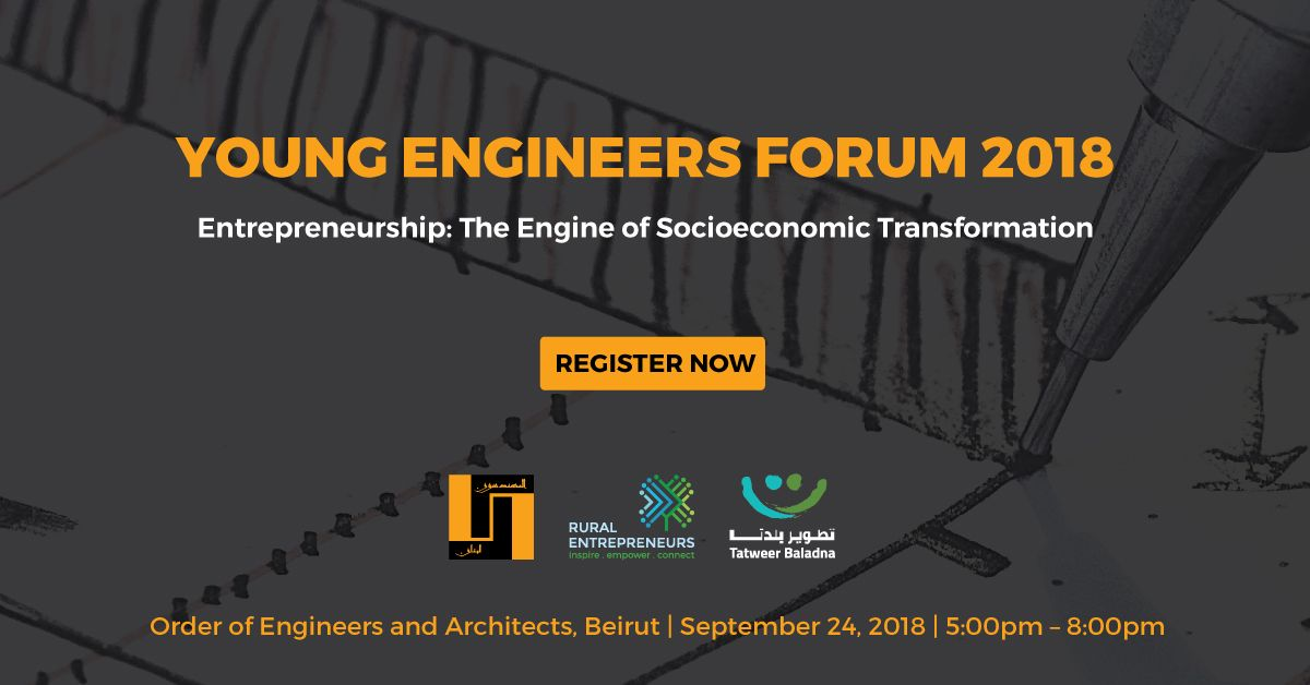Young Engineers Forum 2018