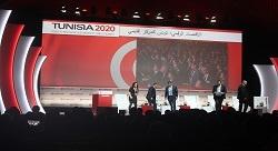 الشركات الناشئة التونسيّة تطالب بالاهتمام
