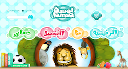 Twofour54 and Lamsa: a partnership to support Arabic content for children