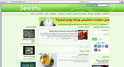 Saudi 3eesho brings healthy living to the Arab world