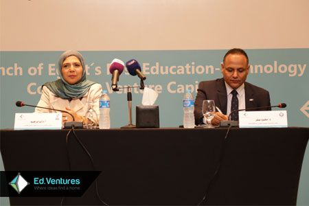 First edtech CVC launched in Egypt
