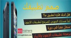 التوسّع عبر الشراكات: قصّة شركة أردنية لفتت الأنظار الإقليمية