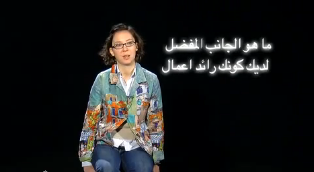 Launching the First Regional Network for Creative Talent at TasmeemME [Wamda TV]