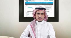 صالح الزيد من السعودية يطور تطبيقات رقمية تعتمد على تويتر