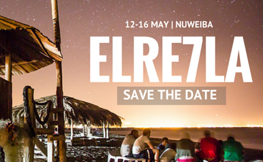 Apply for ElRe7la's upcoming Nuweiba trip
