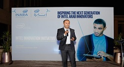 Intel's INARA initiative to engage Egyptian youth