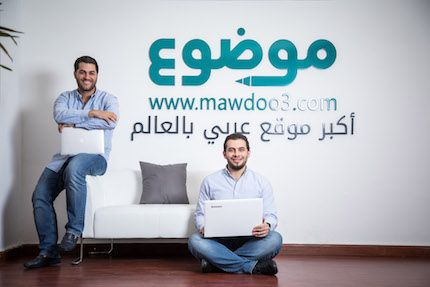 Arabic content platform Mawdoo3 raises $13.5m from British and American VCs