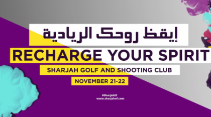 Sharjah Entrepreneurship Festival