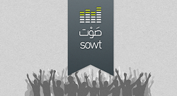 Can this Jordanian startup revolutionize social networking using voice?