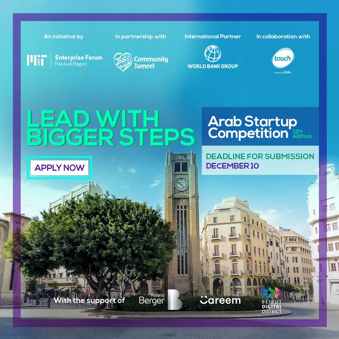 12th edition of the MIT Enterprise Forum Pan Arab Startup Competition