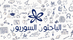 3 education initiatives help Syrians find jobs and scholarships