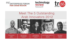 MIT TR35 Awards Top 5 Arab Innovators Under 35