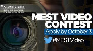 #MESTVideo Contest