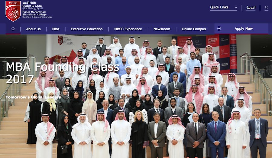 Prince Mohammad Bin Salman College of Business and Entrepreneurship