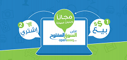 'لاين' للتواصل الاجتماعي و'السوق المفتوح' الأردنية تعلنان عن شراكة استراتيجية