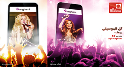 Anghami launches 'industry disruptive' $1 music streaming service