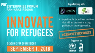 """MIT Enterprise Forum Pan Arab's """"Innovate for Refugees"""" Competition"""