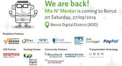 فعالية ميكس أن منتور 2014 في بيروت هذا الشهر! سجّل الآن