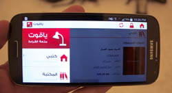 Not playing around: Jordanian startup Yaqut pursuing Arabic ebook market with gamified app