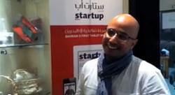 مقابلة مع مؤسس مجلة ستارب بحرين الأولى من نوعها في المنامة [ومضة تيفي]