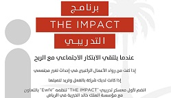 EwIV's The Impact Bootcamp in Riyadh