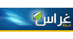 Grass E-Magazine Paves the Way for Scientific Journalism in the Arab World