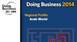 التقرير الإقليمي السنوي لإدارة الأعمال في العالم العربي لعام 2014