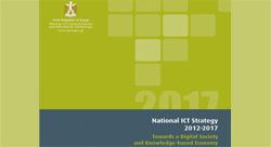 استراتيجية مصرية وطنية لتكنولوجيا المعلومات [تقرير]