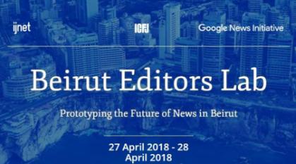 Beirut Editors Lab Hackathon