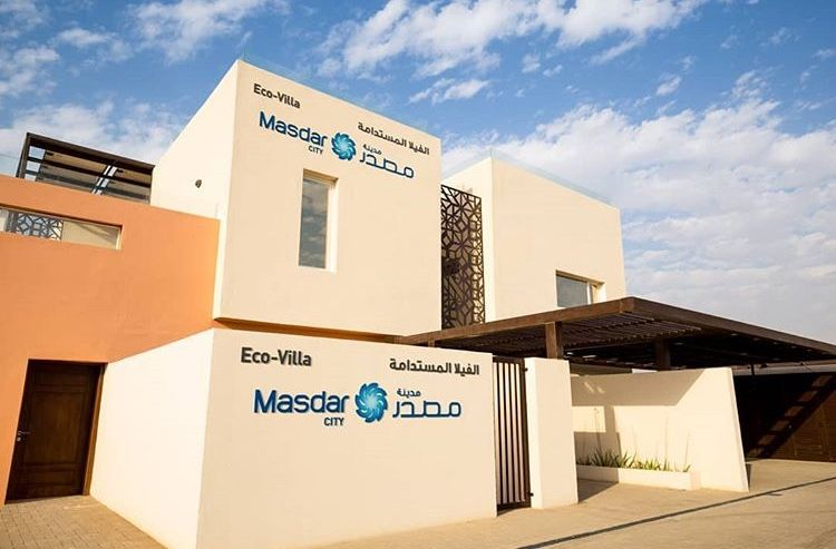 UAE's Masdar, UK government invest $86 million in green technology fund