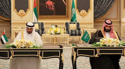 Saudi Arabia and the UAE's new partnership and what it means for startups
