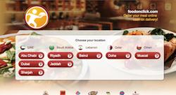موقع طلب طعام عالمي يدخل لبنان والسعودية ليزيد المنافسة احتدامًا