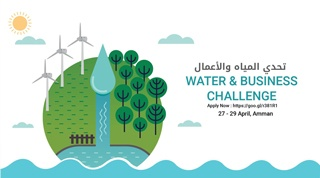 Water and Business Challenge 2017